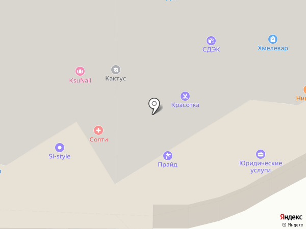 НЬЮФарм-Групп на карте Видного