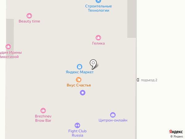 Будь как дома на карте Видного