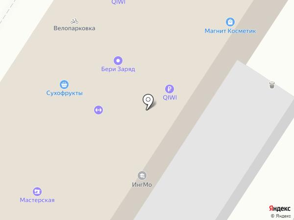 Магазин мужской и женской одежды на карте Мытищ