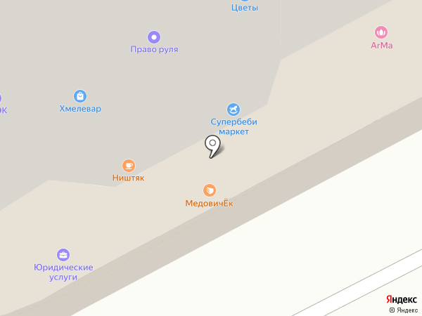 Олаа на карте Видного
