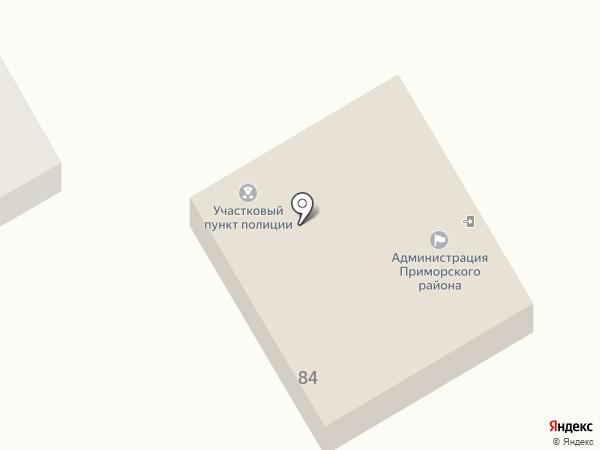 Администрация Приморского внутригородского района на карте Новороссийска
