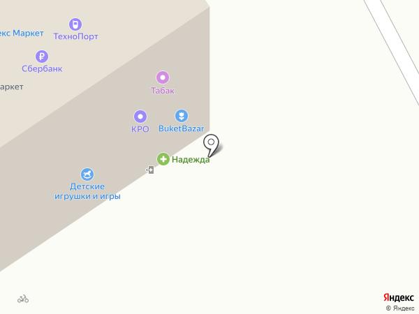 Магазин одежды на карте Домодедово
