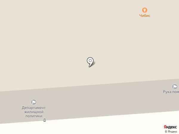 ЦентрОбувь на карте Москвы