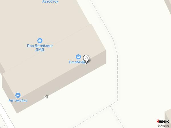 Автокомплекс на карте Домодедово