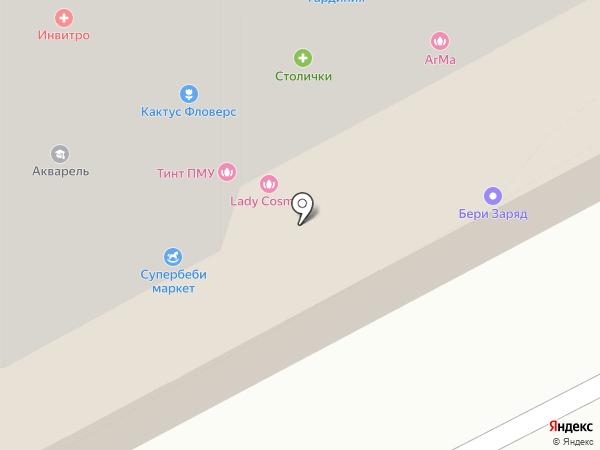 Пинта club на карте Видного