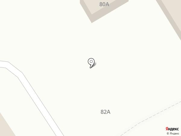 Мастерская по ремонту обуви на карте Новороссийска