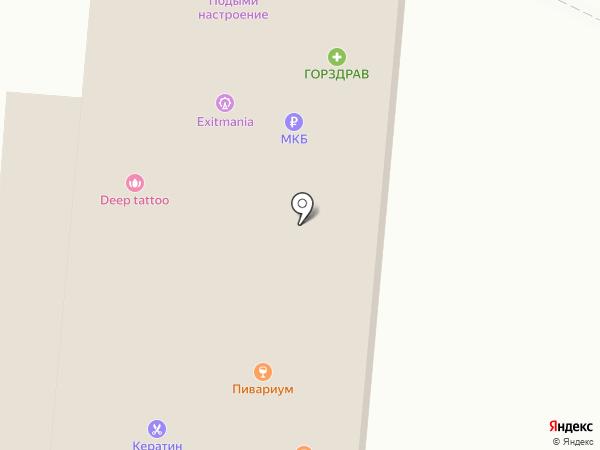 Платежный терминал на карте Мытищ