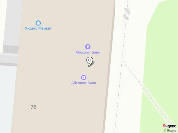 Банкомат, АКБ Абсолют банк, ПАО на карте Мытищ