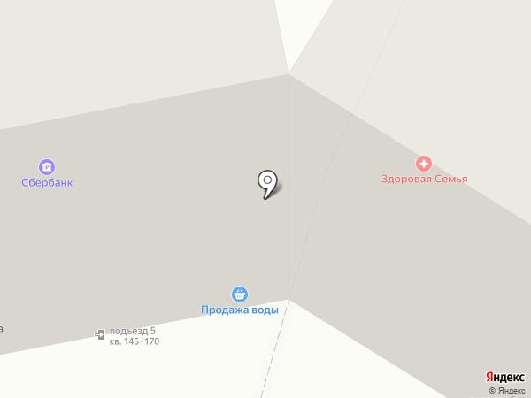 ЛЕТО+ на карте Новороссийска