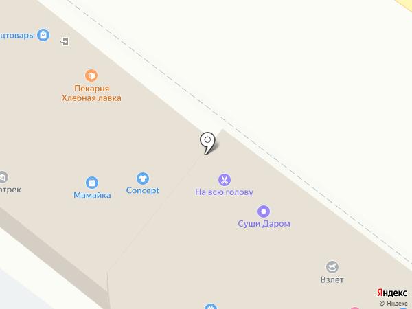 Ластик на карте Новороссийска