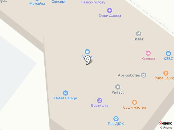 Diva на карте Новороссийска
