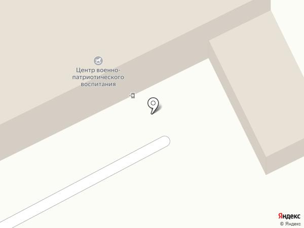 Городская библиотека №30 на карте Домодедово