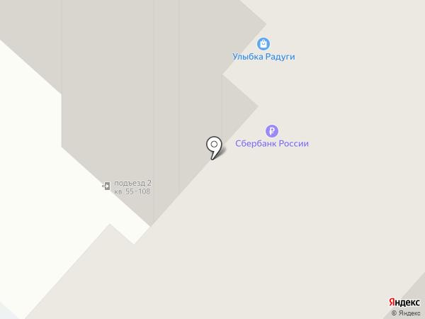 Разливайка на карте Мытищ