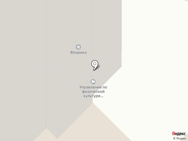 Классик на карте Мытищ