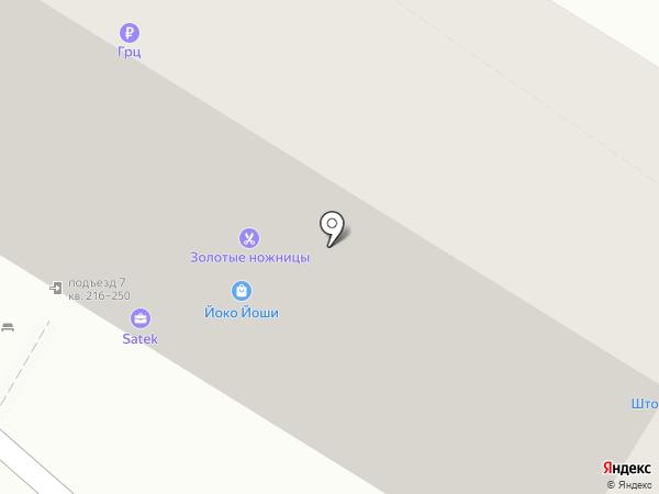 Магия Эстетической Красоты Олеси Онуфрийчук на карте Новороссийска