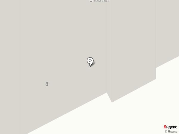 Азбука Жилья на карте Видного
