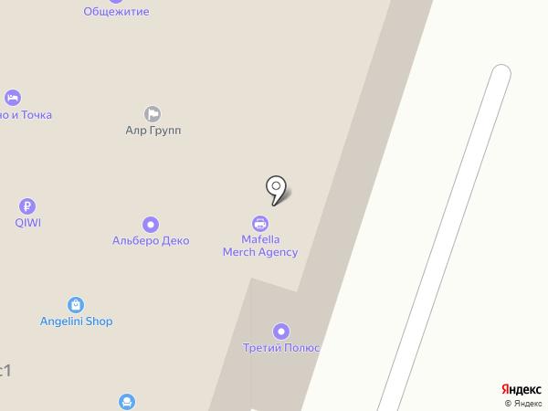 Ангельские кухни на карте Москвы