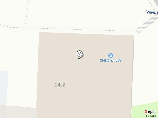 Магазин текстильных товаров на карте Москвы