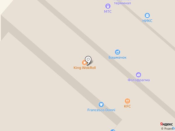 Burger King на карте Мытищ