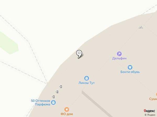 Банкомат, АКБ Авангард, ПАО на карте Мытищ