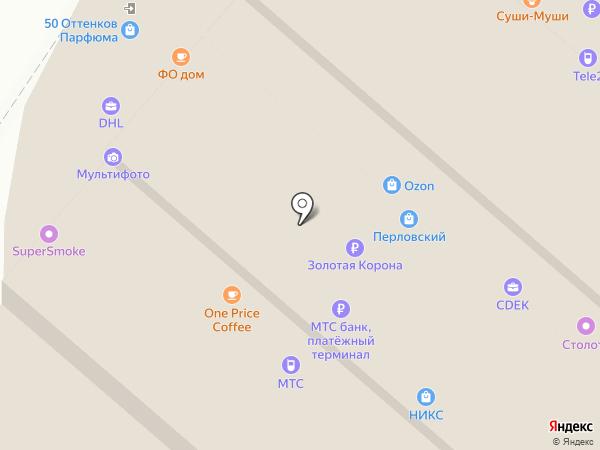 Платежный терминал, МТС-банк, ПАО на карте Мытищ