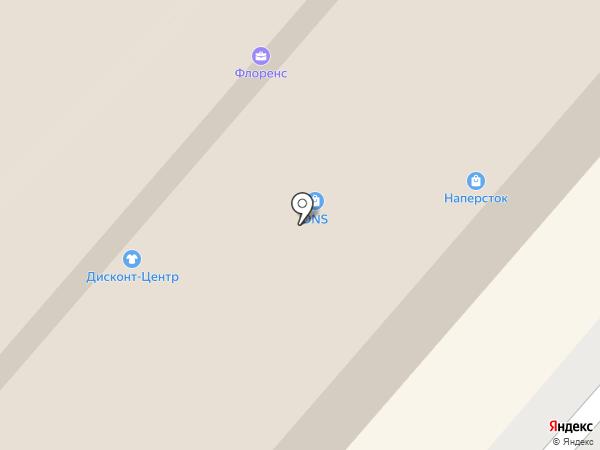 MixMarkt на карте Мытищ