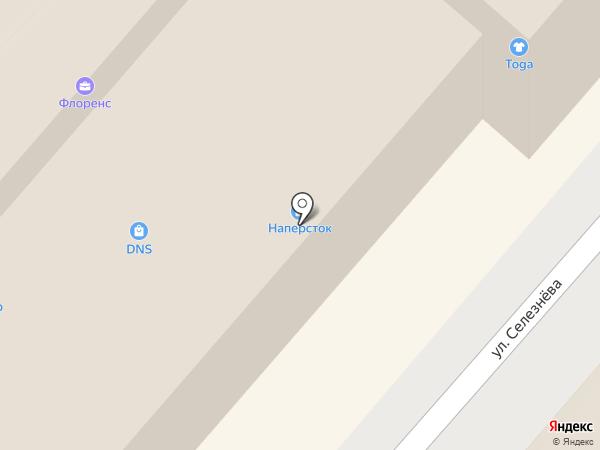 Напёрсток на карте Мытищ