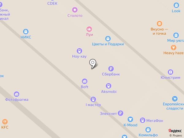 CyberPlat на карте Мытищ