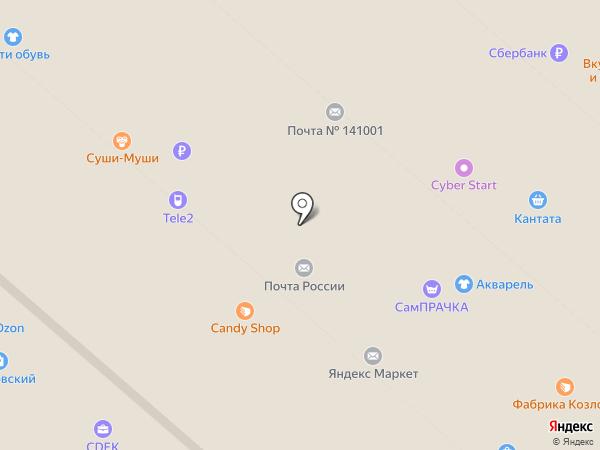 Lia Vinet на карте Мытищ