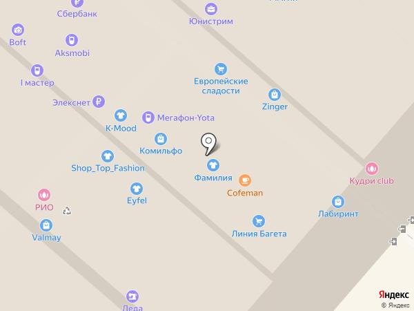Магазин табачной продукции на карте Мытищ