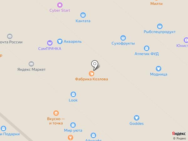 Jewelry gifts на карте Мытищ