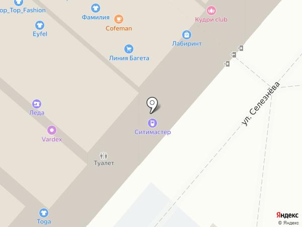 Мастерская по ремонту мобильных телефонов на карте Мытищ