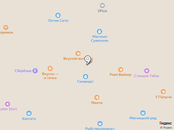 ГАЛАМАРТ на карте Мытищ