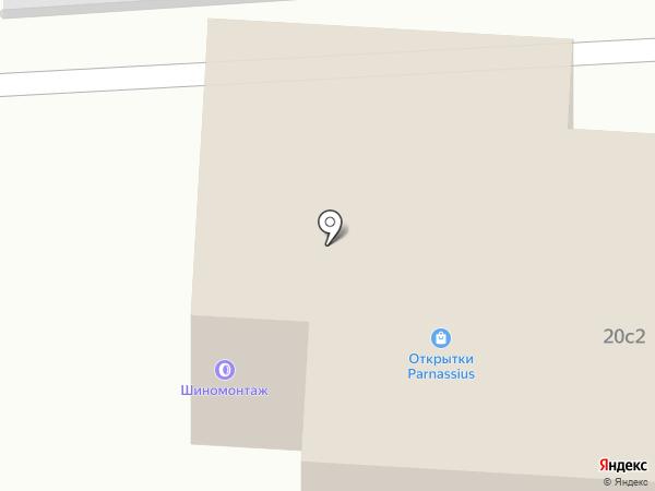 Торгово-производственная компания ПАКМАРТ на карте Совхоза имени Ленина
