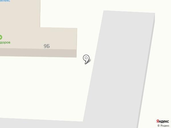 РУБИН на карте Новороссийска