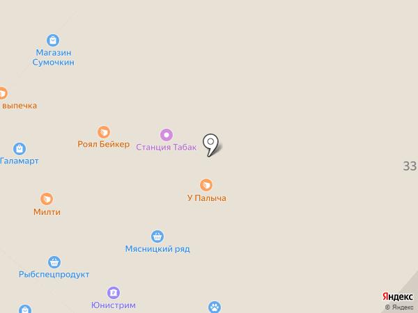 Архитектор красоты на карте Мытищ