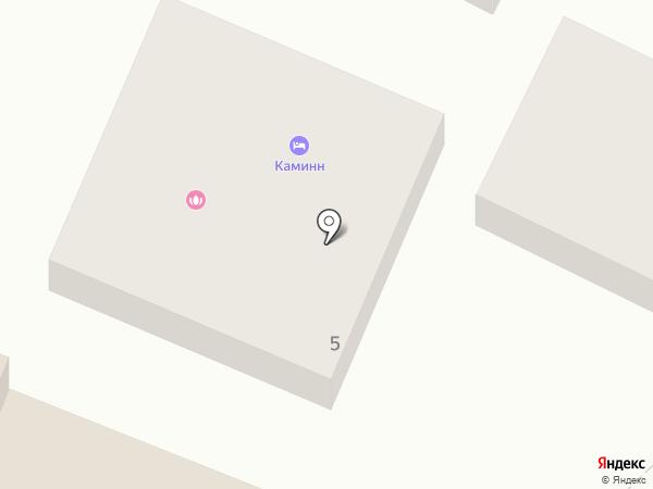 KamInn на карте Новороссийска