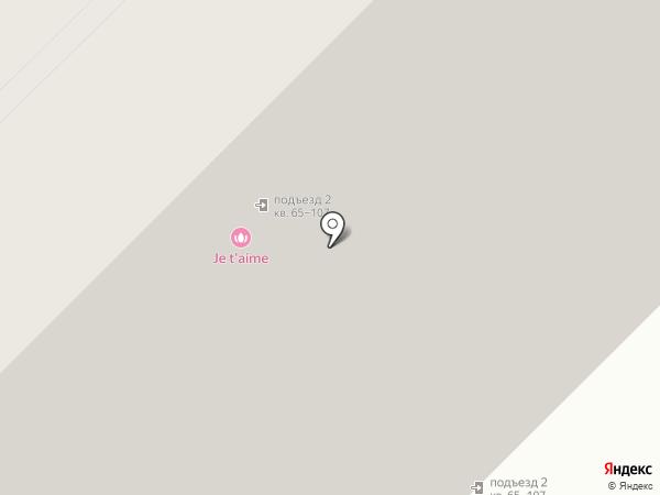 Магазин хозяйственных товаров на карте Мытищ