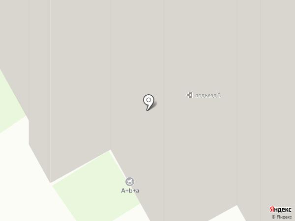 Виан на карте Видного