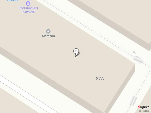 Магазин на карте Новороссийска