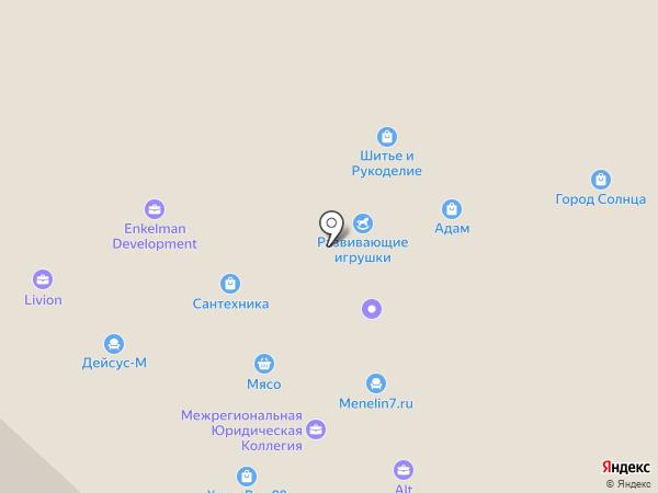 CALPE-MEBEL на карте Москвы