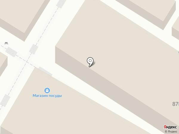 Магазин косметики на карте Новороссийска