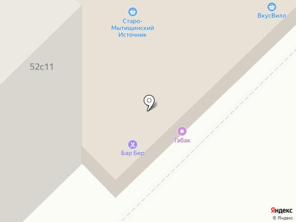 Семпай на карте Мытищ