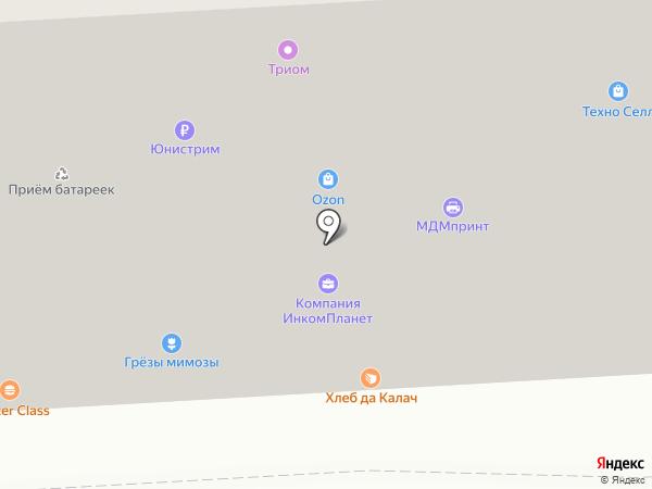 Outlet на карте Москвы