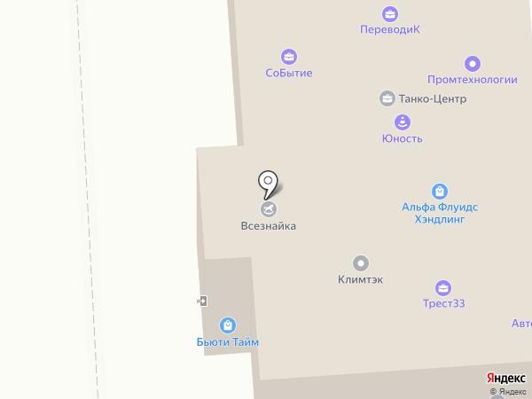 Юность на карте Москвы