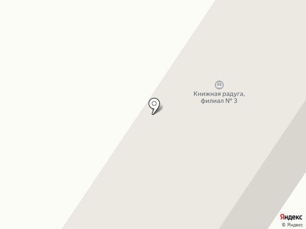 Детская библиотека №3 на карте Новороссийска