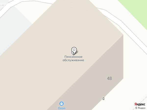 ЖЭУ, МБУ на карте Мытищ