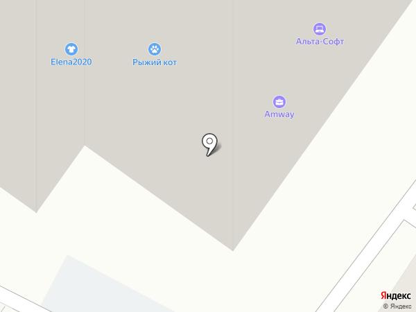 Агентство недвижимости на карте Новороссийска