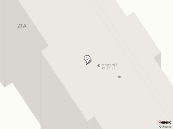 Почтовое отделение №142002 на карте Домодедово