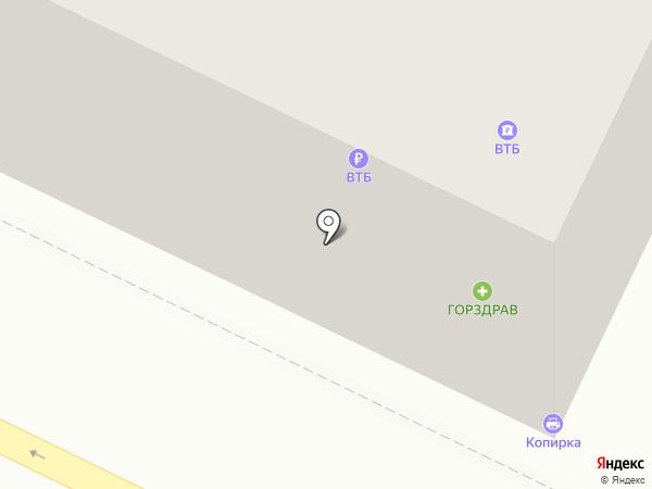 Платежный терминал, Банк ВТБ 24, ПАО на карте Москвы